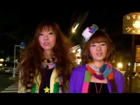Halcali - Long Kiss Good Bye