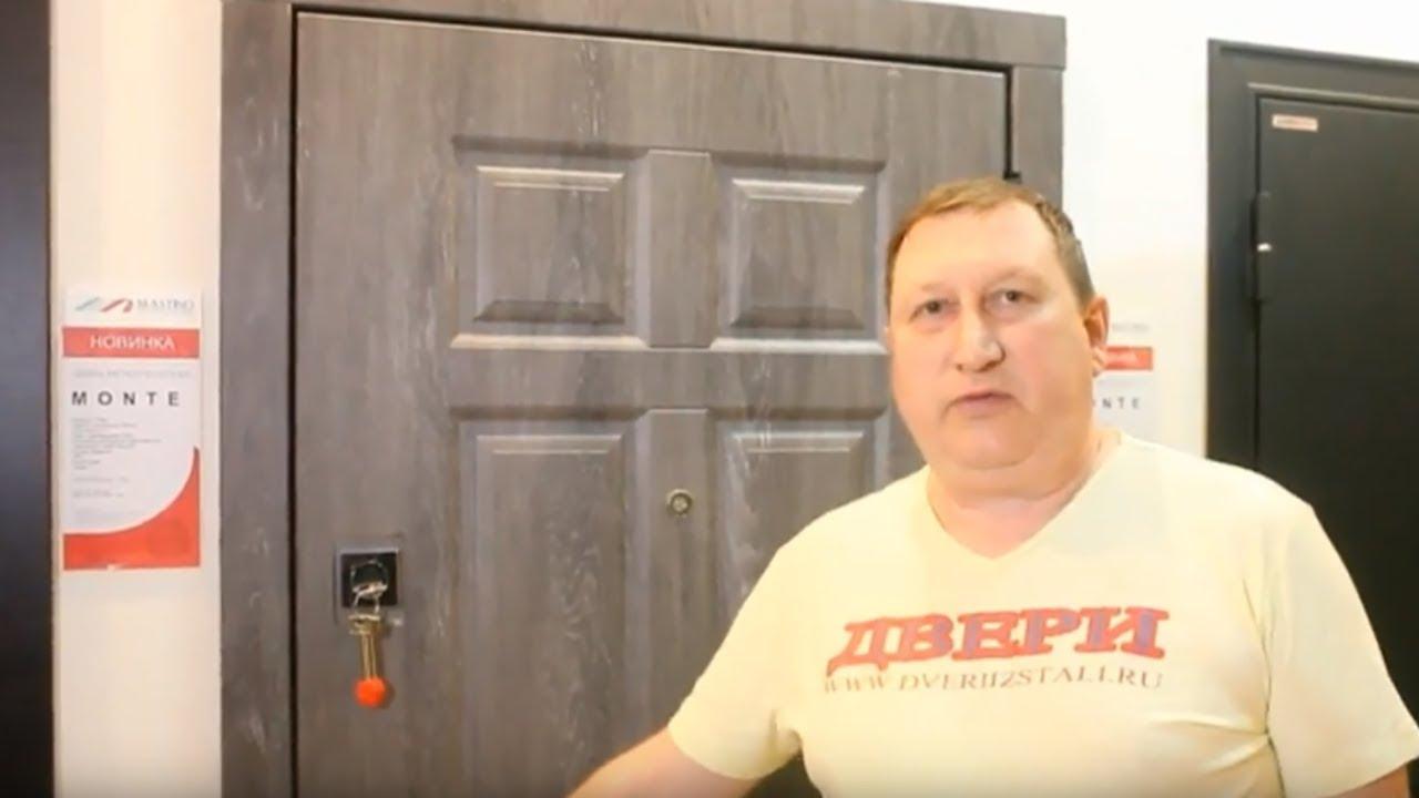 Дверь Mastino Monte - Обзор входной двери