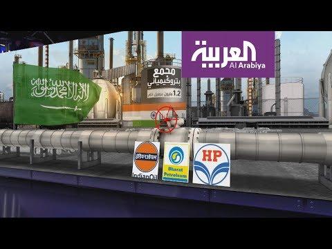 العرب اليوم - شاهد: ماذا تفعل السعودية لضمان تصريف منتجاتها النفطية؟