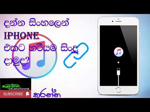 How to Download iTunes Your Computer And install Application 2019