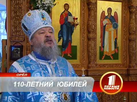 Казанская церковь васильково
