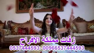 تحميل اغاني زفة عبد الله الدوسري اقبلت كل البشائر ربيع العم MP3