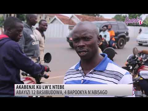 Abaana b'essomero balumiziddwa mu kabenje akagudde ku lw'e Entebbe