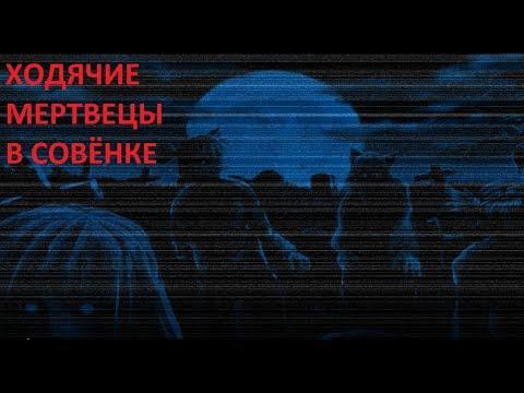 Бесконечное лето - Элемент системы 4 серия | Чудные сны!
