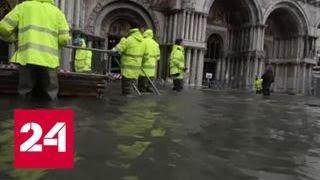 Климатические изменения: Европа перепутала времена года - Россия 24