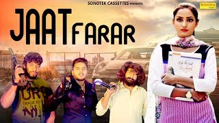Jaat-Farar--Rechal-Sharma-Jaivir-Rathi-Yogesh-Dalal--Sumit-Kajla--New-Haryanvi-Songs-2019 Video,Mp3 Free Download