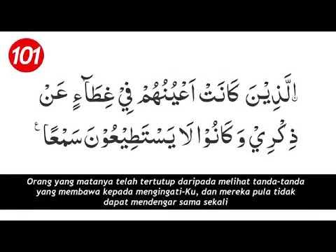 Surat Al Kahf Ayat 101 110 Dan Terjemahannya Fitrah