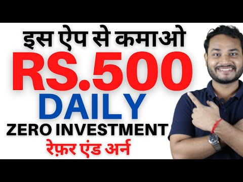 Rs.500 Per day/-Earning Apps| Work From Home Jobs |Amazon|Mobile Se paise Kaise kamaye|Earning apps|