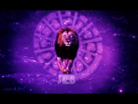 знак зодиака лев ( фотошоп  сs 5 часть 4 финал  )