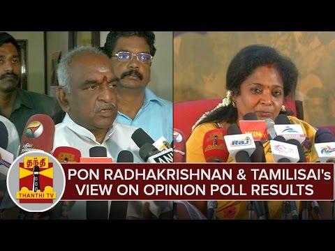 Pon-Radhakrishnan-Tamilisais-View-On-Recently-Released-Opinion-Poll-Results--Thanthi-TV