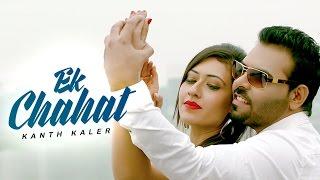 Ek Chahat  Kaler Kanth