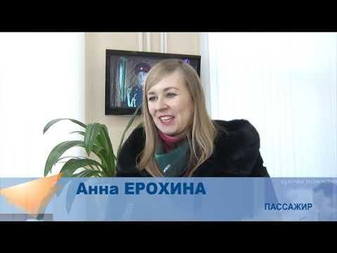 Время Новостей. Выпуск 6 февраля 2019 года