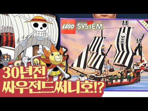 LIKE NEW Johnny Thunder Adventurers 5986 5987 5989 LEGO Minifigure!