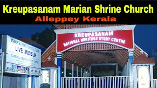 Kreupasanam Marian Shrine Church Visit Alleppey|How To Reach KalavoorAlappuzha|part 1|Travelwithsuji