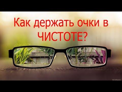 Программы по восстановлению зрения бесплатно