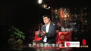 这个历史挺靠谱第二季01中国为啥老改朝换代