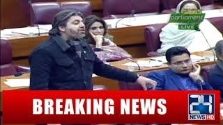 Ali Muhammad Khan Great Speech in National Assembly