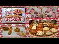 アンパンマンドリーミング☆クリスマスコンサート①アニメキャラクターヒーローショー★神戸アンパンマンミュージアムKobeAnpanmanMuseumXmasConcert2017