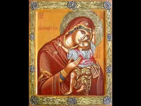 """Акафист Пресвятой Богородице перед иконой """"Кардиотисса"""""""