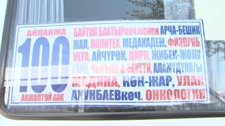 Новые штрафы в ПДД Кыргызстана