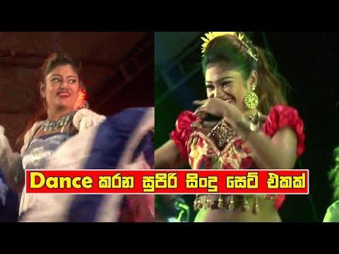 Best Sinhala Dancing Song Collection | Sinhala Dj Nonstop