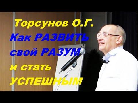 Песня счастье русской земли елены плотниковой