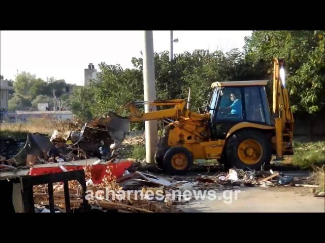 Επιχείρηση καθαριότητας στην περιοχή της Αυλίζας