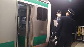 [りんかい線]愉快な運転士さんと東京テレポート駅