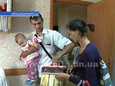 На какую помощь могут рассчитывать беженцы из Славянска (ВИДЕО)