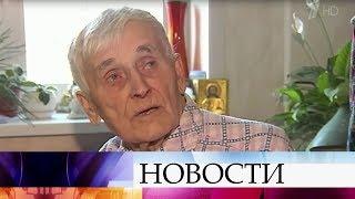 В Перми аферисты отбирают квартиру у ветерана Великой Отечественной войны.