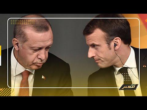 هجوم ماكرون على تركيا