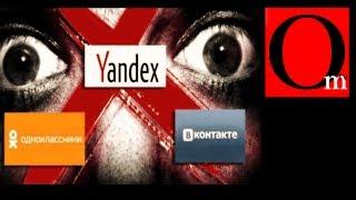 Украина сжигает информационные мосты с РФ
