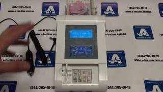 PRO Intellect PRO CL-400 A MULTI - відео 1