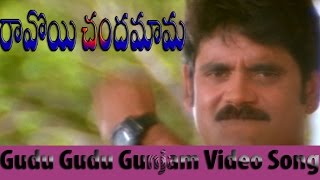 Ravoyi Chandamama Movie || Gudu Gudu Gunjam Video Song || Nagarjuna Akkineni,Anjala Zhaveri