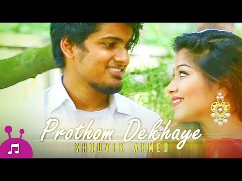 prothom dekhaye bangla music video shouvik ahmed parsa