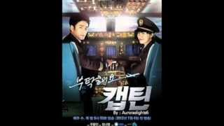 It's Cold [Humming Version]- Take Care of Us, Captain OST