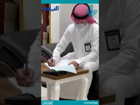 بالفيديو .. بلدية وسط الدمام تكثف جولاتها الرقابية وتغلق منشآت مخالفة