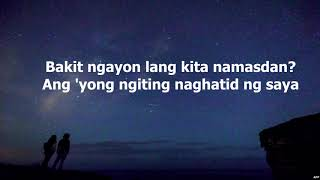 TALA   Labi Lyrics