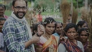 Skyga Singh - Clean India - officialskyga