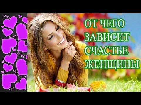 Женское счастье цветок ядовитый или