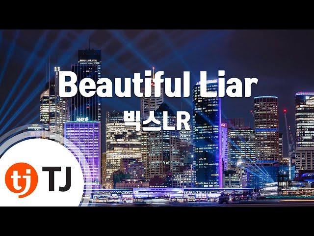 Tj노래방-beautiful-liar-빅스lr