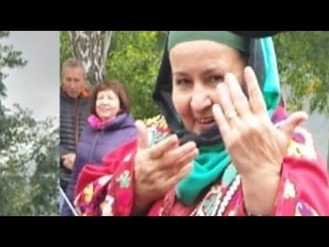 Таджикский Народ