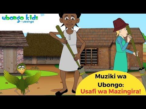 MUZIKI WA UBONGO KIDS: Usafi wa Mazingira | Katuni za Kiswahili