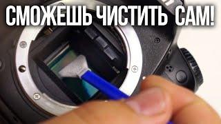 Чистка матрицы фотоаппарата в домашних условиях!  - Фотоазбука