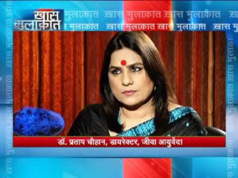 Interview of Dr. Partap Chauhan on Zee Hindustan Khas Mulaqat