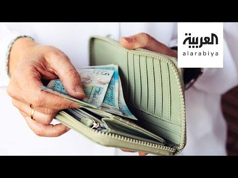 العرب اليوم - شاهد: نصائح لإعادة جدولة مصروفك الشهري في زمن كورونا