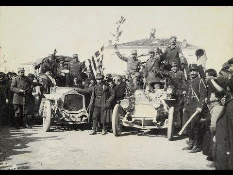 БАЛКАНСКИЕ ВОЙНЫ 1912 1913 RU