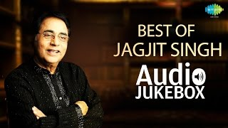 Best Of Jagjit Singh | Tum Itna Jo Muskura Rahe Ho | Audio Jukebox - Download this Video in MP3, M4A, WEBM, MP4, 3GP