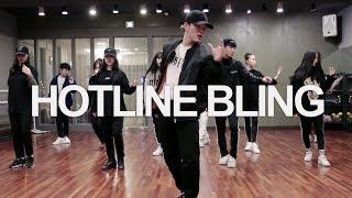 Drake   Hotline Bling | Duck Choreography