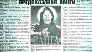 StoDva, Vlad Fame & John Koen feat. Kazak - Счастье есть [Новые Клипы 2014]